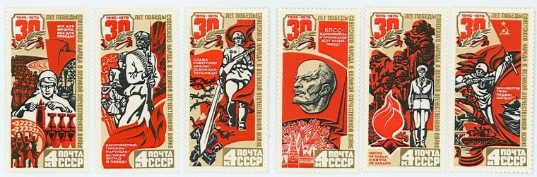 CCCP Soviet stamps