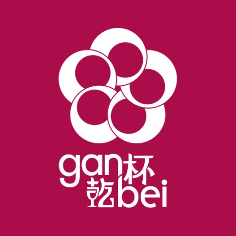 Logo-GanBei