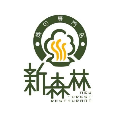 Logo-New-Forest-Restaurant