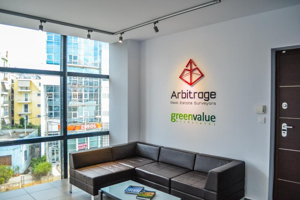 Arbitage logo4.jpg