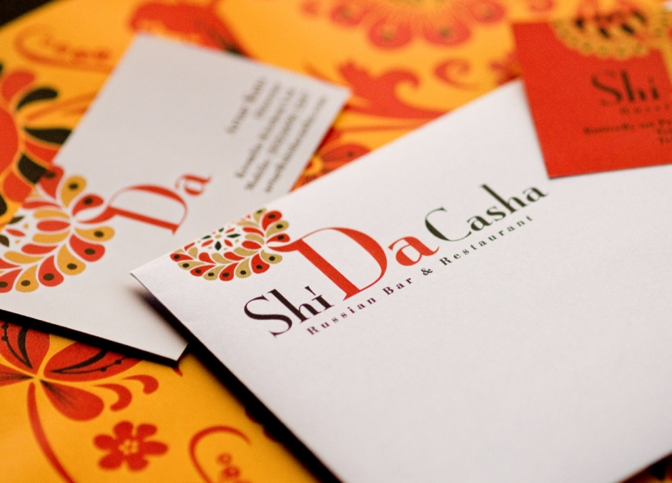 Logo Design for ShiDa Casha Bar and Restaurant 01.jpg