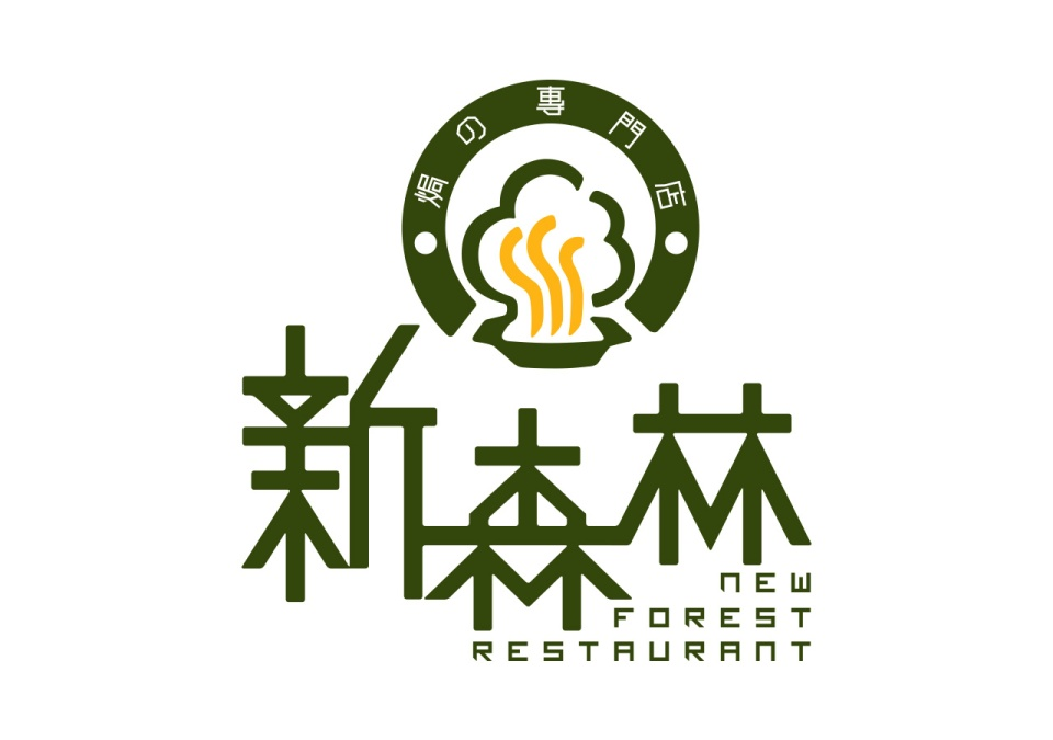 New Forest LogoNF-Logo.jpg